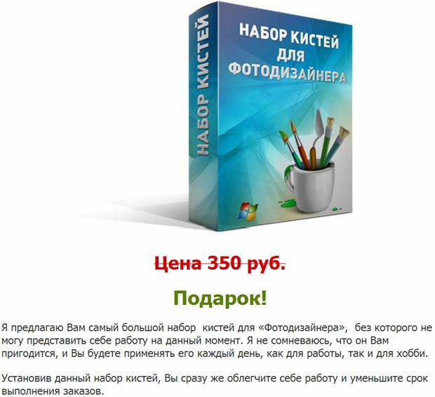 Вакансия фотодизайнер новокузнецк