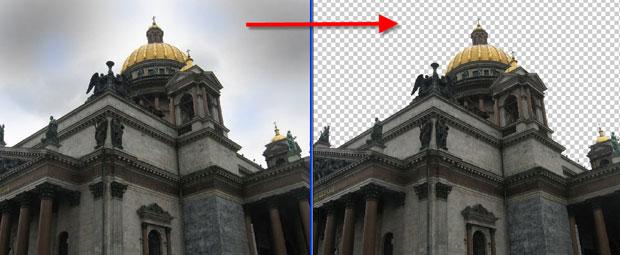 как вырезать в фотошопе изображение с помощью маски