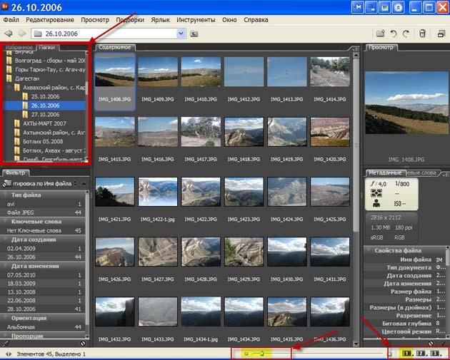 Как сделать слайды в фотошопе 208